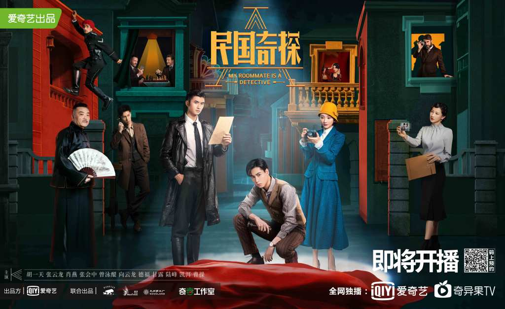 Nonton Download My Roommate is a Detective (2020) Sub Indo