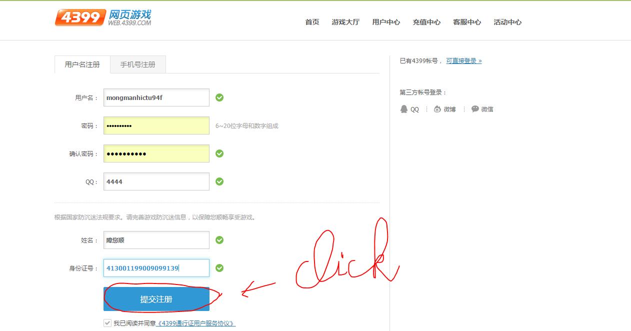 Lưu ý: Bạn cũng có thể đăng nhập tài khoản bằng tài khoản QQ hoặc Weibo ở  bên phải màn hình. Bài viết tham khảo cách tạo tài khoản QQ, Weibo: Đăng ký  ...