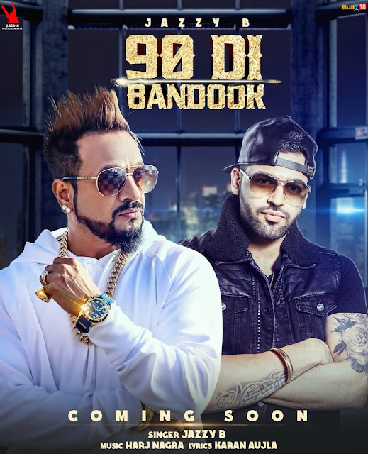 Kya Baat Hai Hardy Sandhu Mp3 Downlod: 90 DI BANDOOK LYRICS & Download