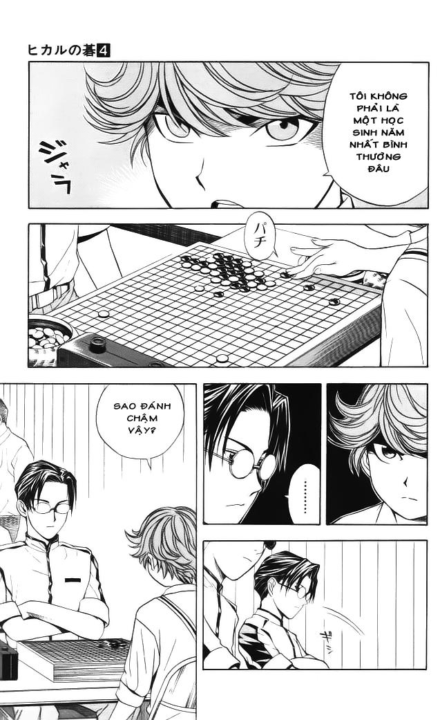 Hikaru No Go hikaru no go chap 27 trang 17