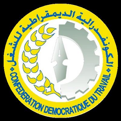 بلاغ المكتب الوطني للنقابة الوطنية للتعليم حول اللقاء مع وزير التربية الوطنية