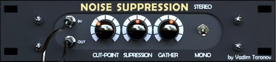 Noise Supression by Vadim Taranov