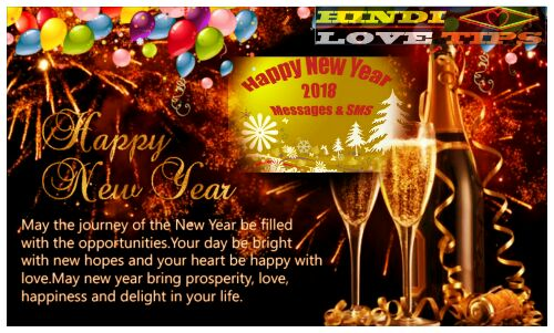 happy new year 2018 images free download