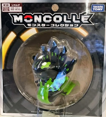Zygarde 50% form figure Takara Tomy Monster Collection MONCOLLE HP series