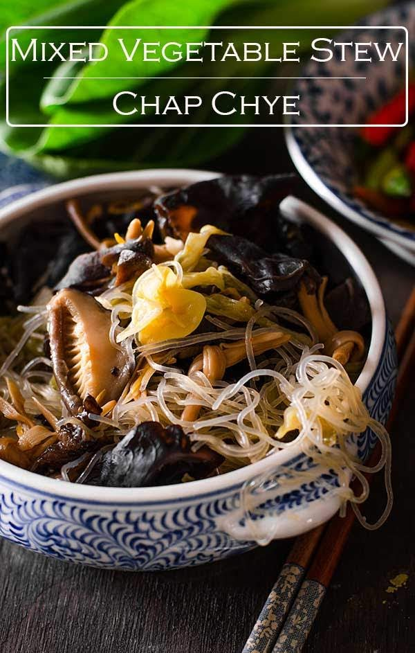 Chap Chye is an Asian vegetable stew that uses cabbage or chinese cabbage (napa cabbage), dried lily flowers, mushrooms and glass noodles. A day old Chap Chye taste better than the freshly cook chap chye.