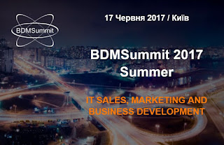 Обзор BDMSummit Summer 2017 от IT-Tuning