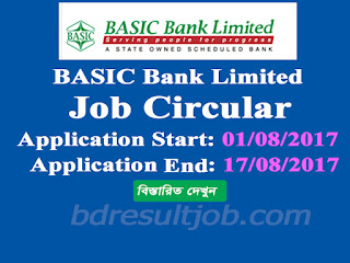 Basic Bank Limited Job Circular 2017