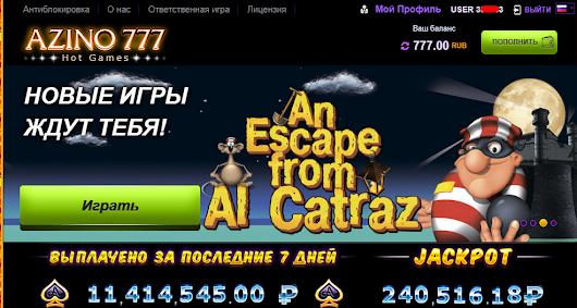 http 05092018 azino 777 com