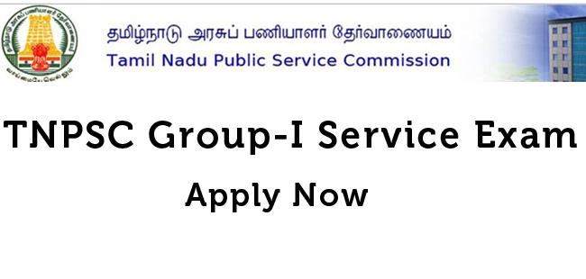 TNPSC Group 1 jobs freshers graduates-Apply TN Govt Job, TNPSC Group 1 job Openings, Notification 2016