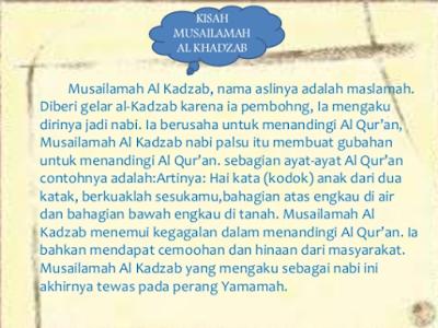 https://dayahguci.blogspot.com/2017/07/kisah-singkat-musailamah-al-kadzab.html