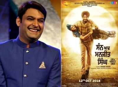 #instamag-kapil-sharma-unveils-trailer-of-son-of-manjeet-singh