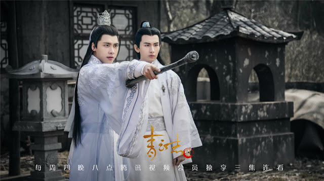 Legend of Chusen Season 2 Li Yi Feng, Cheng Yi
