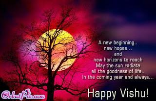 happy vishu quotes 2016