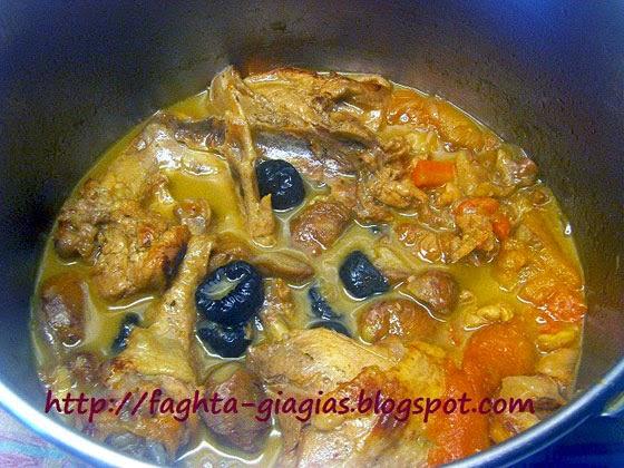 Χωριάτικο κοτόπουλο με κάστανα και δαμάσκηνα - από «Τα φαγητά της γιαγιάς»