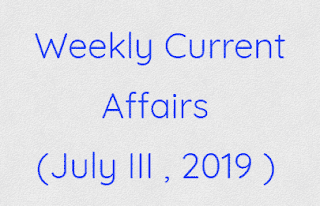 Weekly Current Affairs (July III , 2019 )
