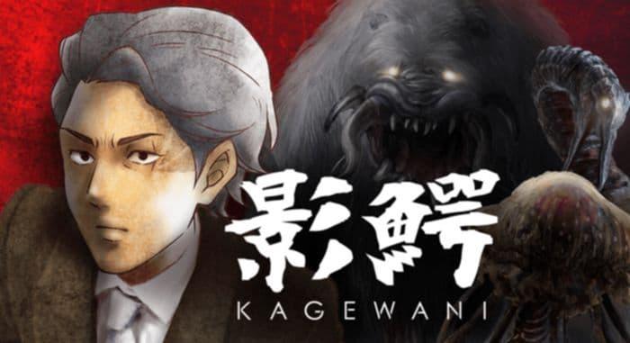 جميع حلقات انمي Kagewani S1 الموسم الأول مترجم على عدة سرفرات للتحميل والمشاهدة المباشرة أون لاين جودة عالية HD