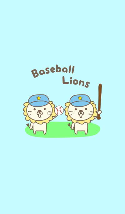 Playing baseball lions theme