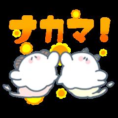 Gentle ghosts~OBAKEchan~