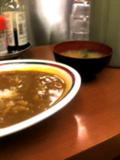 Curry and rice and miso soup