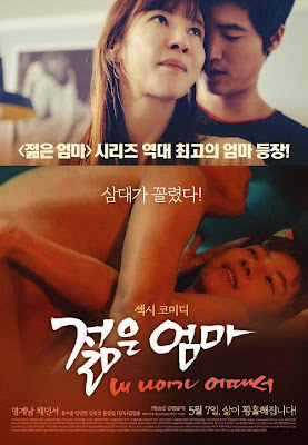 Young Mother 3 2015 HDRip 720p 550MB