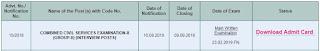 tnpsc-group-2-exam-2018-2019-main-exam-hall-ticket-download