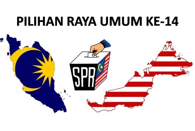 Pertama kali mengundi, Apakah yang perlu diketahui