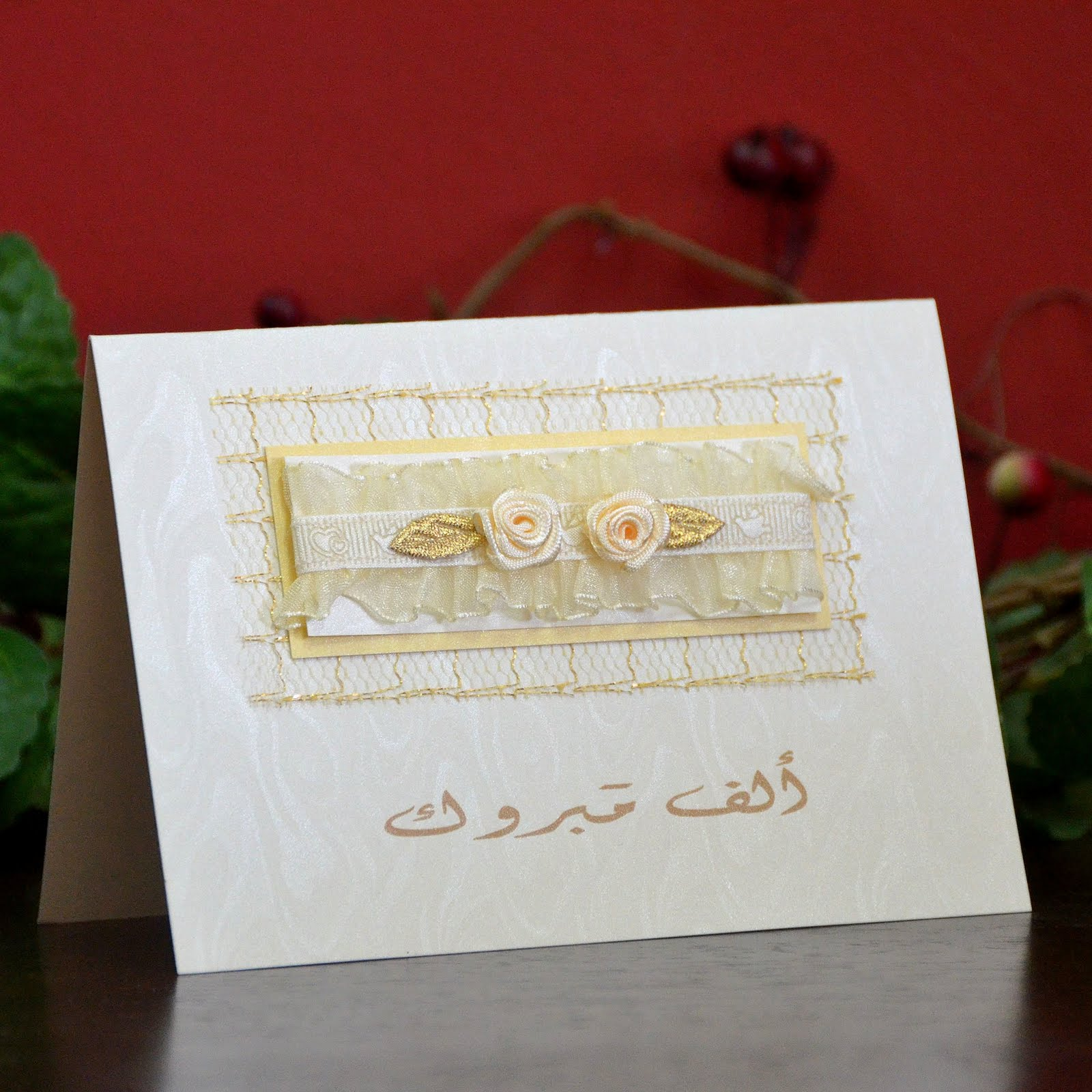 From The Earth: Blog: Online Sale for Arabic Cards!