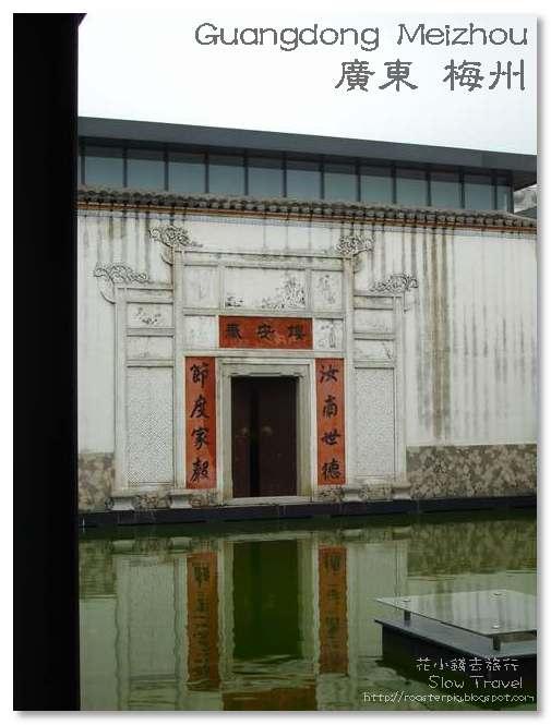 坐火車遊中國:閩粵贛深度遊