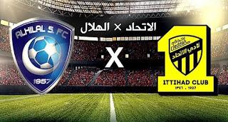 انتهت مباراة كلاسكو السعودية بالفوز لفرق الهلال على الاتحاد