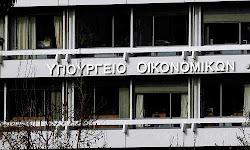 ypoik-katholou-ektakth-h-mini-synodos-sto-berolino