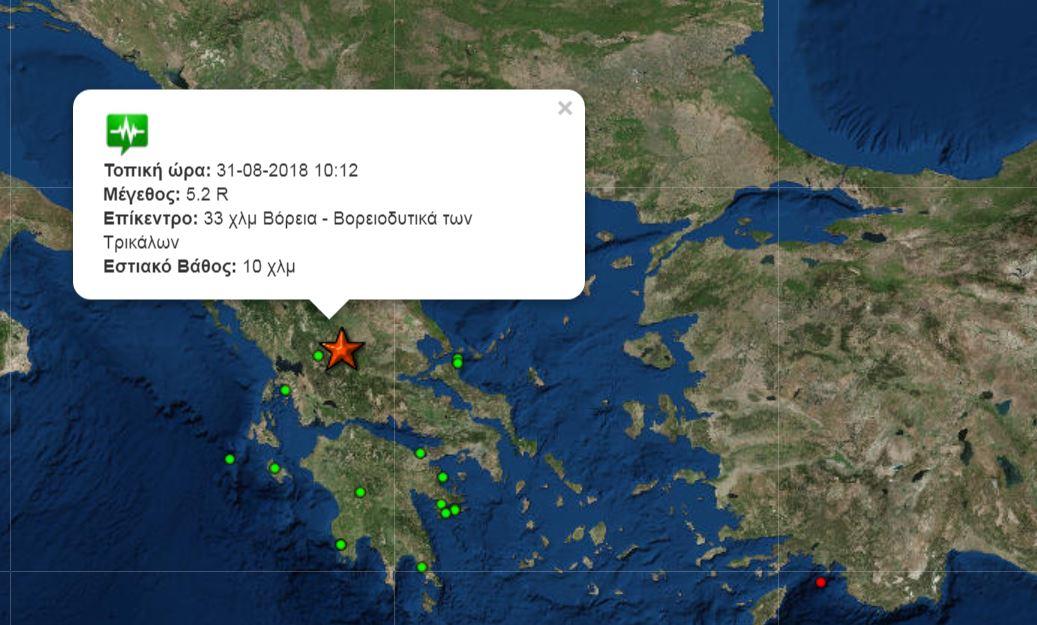 Ισχυρή σεισμική δόνηση 5.2 Ριχτερ στα όρια Τρικάλων-Καρδίτσας έγινε αισθητή και στη Λάρισα
