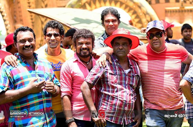 Derana Kalagame Aurudu 2016 | Gossip Lanka News Derana Kala Game