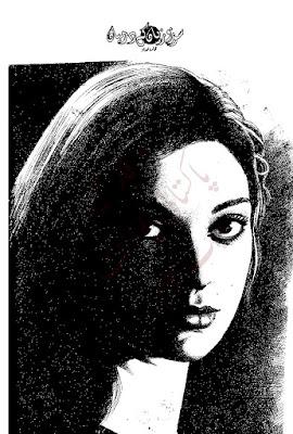 Free download Sood o ziyan ke darmiyan novel by Amara Imdad pdf