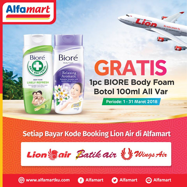 Gratis 1 pc Biore body foam btl 100ml
