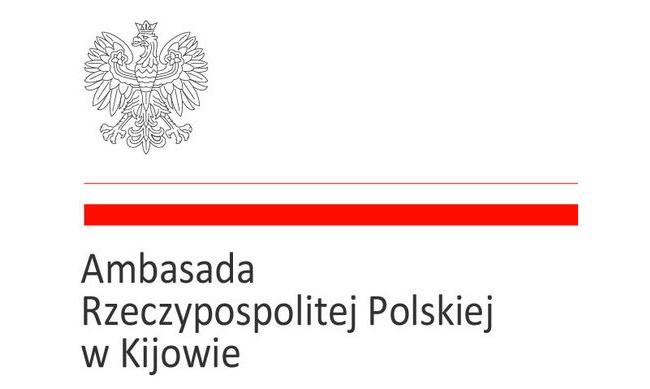 Ambasada Rzeczypospolitej Polskiej w Kijowie - logo