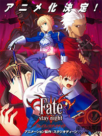 Fate stay night [24/24] [Castellano] [Mega]