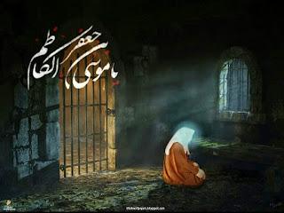 25 Rajjab Shahdat Imam Musa Kazim 25 Rajjab Shahdat Imam Musa Kazim = Death Aniversary of Imam Moosa Kazim According to Shiites Historians, Imam Musa Kazim was poisoned by Abbasid Caliph Harun