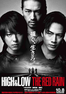 High & Low The Red Rain Sub Indo, high & low, High & Low The Movie, high & low the movie red rain, high & low the red rain, the red rain subtitle indonesia, high & low sub indo, high and low