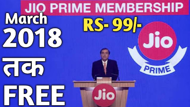‪‪Jio‬ Sim , ‪Postpaid mobile phone‬,Airtel‬, ‪Reliance Industries‬, ‪Idea Cellular‬, ‪India‬‬