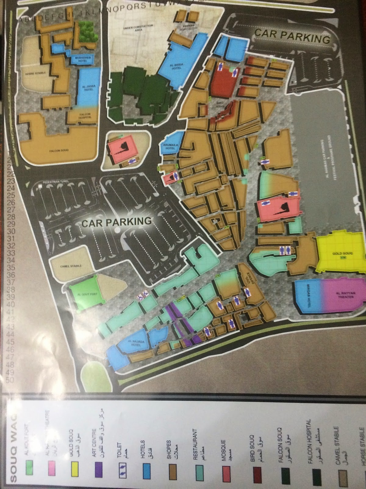 Skeptic In Qatar Map Of Souq Waqif