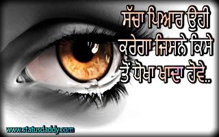 sad,status,image,punjabi