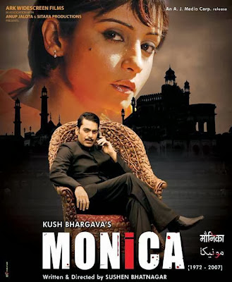 Poster Of Bollywood Movie Monica (2011) 300MB Compressed Small Size Pc Movie Free Download worldfree4u.com