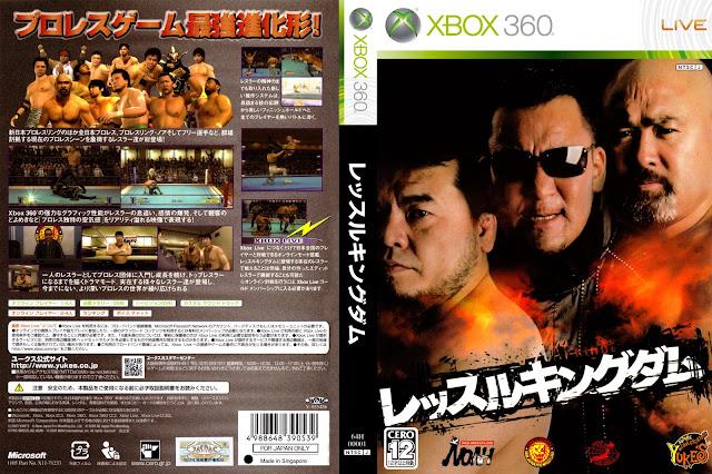 Capa Wrestle Kingdom (JAP) Xbox 360