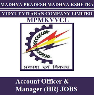 Madhya Pradesh Madhya Kshetra Vidyut Vitaran Company Limited, MPMKVVCL, MP, Madhya Pradesh, Post Graduation, Account Officer, Manager, freejobalert, Sarkari Naukri, Latest Jobs, mpmkvvcl logo