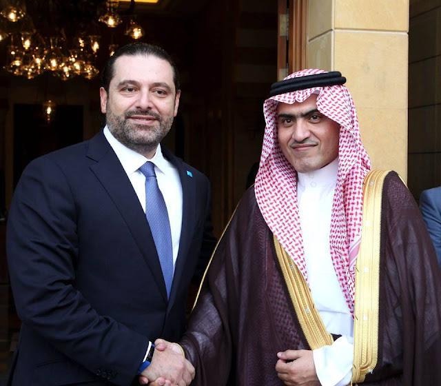 السعودية-الحريري