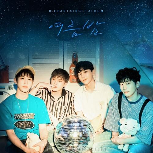 B.HEART – 여름밤 – Single