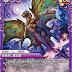 日誌/ラスクロ、紫単巡り龍魂(クラシック)