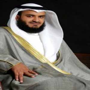 Pengajian Syaikh Al Mathrud - Surah 001 Al Fatihah