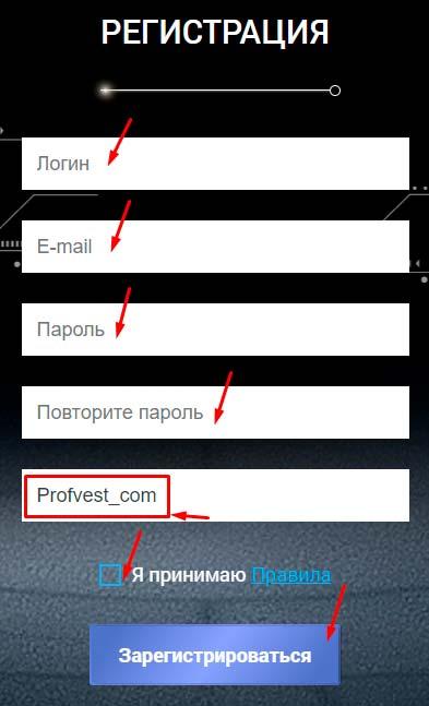 Регистрация в BittCash 2