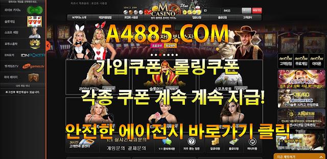 a4885.com